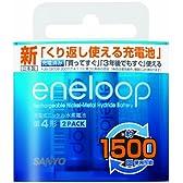 SANYO NEW eneloop 充電式ニッケル水素電池(単4形2個パック) [HR-4UTGA-2BP]