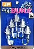 メジャークラフト ジグパラヘッド ブンタ ダートタイプ JPBU-DART 14g
