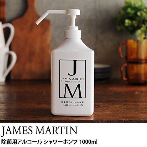 RoomClip商品情報 - JAMES MARTIN(ジェームズマーティン) 除菌用アルコール シャワーポンプ 1000ml
