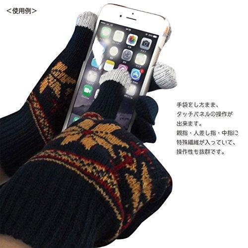 ディズニー マリー スマホ対応手袋 おしゃれキャット レディースサイズ AWDS4184