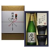 魔王 いも焼酎 25度720ml 新築祝 熨斗+美濃焼椀セット ギフト プレゼント