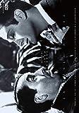 ゲームの規則 ジャン・ルノワール監督 HDマスター[IVCF-6109][DVD]