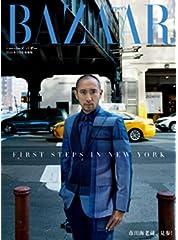 Harper's BAZAAR (ハーパーズ バザー) 2016年 06月号 市川海老蔵特別版