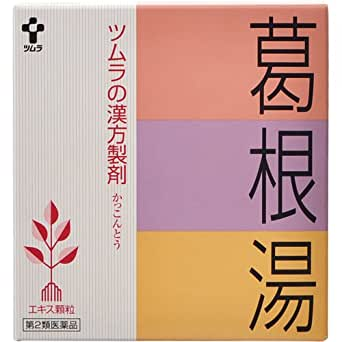 【第2類医薬品】ツムラ漢方葛根湯エキス顆粒A 64包