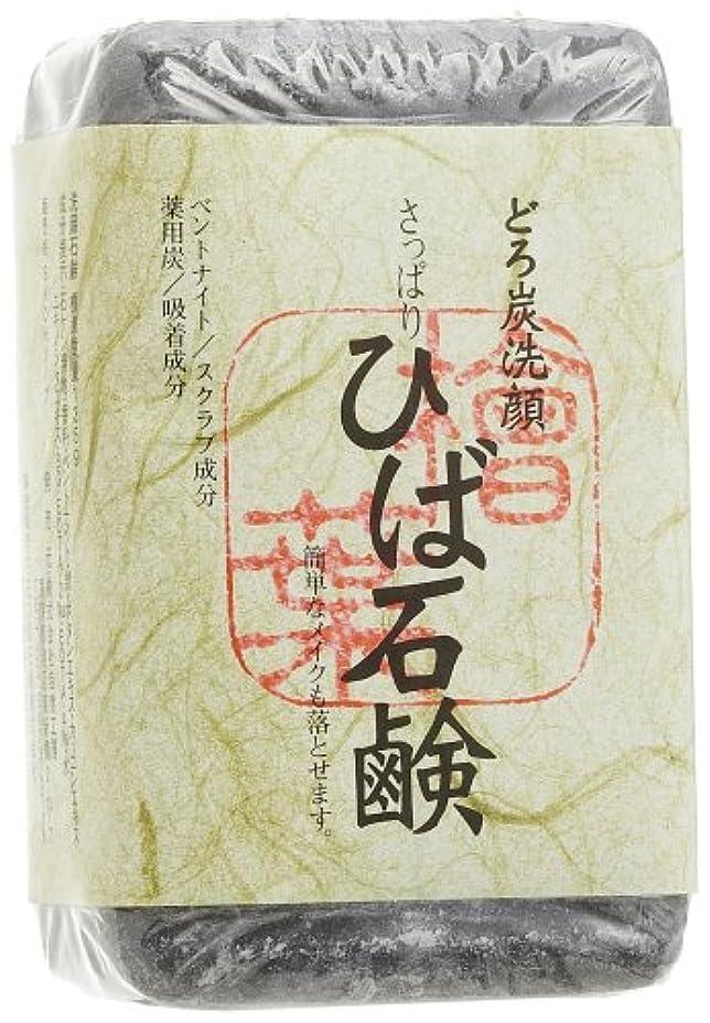 翻訳証明する法的どろ炭ひば石鹸 135g