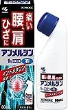 【第2類医薬品】アンメルシン1%ヨコヨコ 80mL ※セルフメディケーション税制対象商品