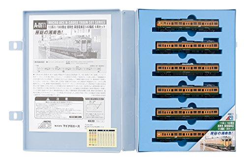 Nゲージ A0611 113系0/1000番台 湘南色 幕張電車区 S62編成 6両セット