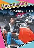 Beverly Hills Cop ユーチューブ 音楽 試聴
