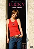 Miho COLLECTION LUCKY[DVD]