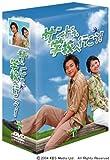 サンドゥ、学校へ行こう! DVD-BOX 1