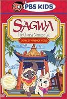 Sagwa - Sagwa's Storybook World