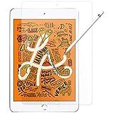 MS factory iPad mini5 mini4 用 フィルム ペーパーライク 保護フィルム アンチグレア 日本製 MXPF-ipad-mini4-PL