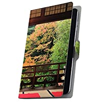 タブレット 手帳型 タブレットケース タブレットカバー カバー レザー ケース 手帳タイプ フリップ ダイアリー 二つ折り 革 写真 和風 建物 秋 紅葉 008066 Lenovo TAB2 lenovo レノボ softbank ソフトバンク LenovoTAB2 lenovotab2-008066-tb