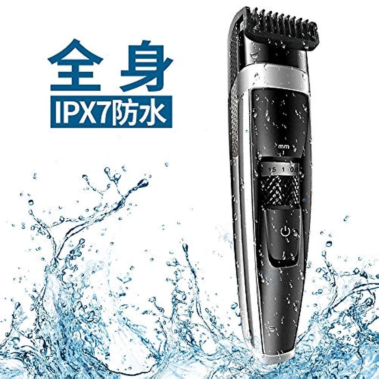 アンドリューハリディ小説餌Wincept 電動バリカン ヒゲトリマー IPX7の防水仕様 17段階刈り高さ調節可能 【2年期間保証】