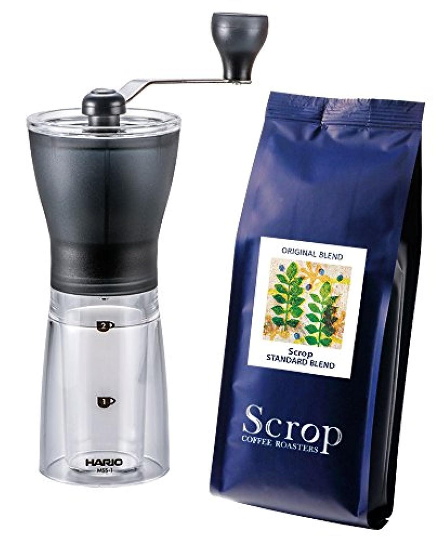 【Scropコーヒー100g付】HARIO コーヒーミル?セラミックスリム