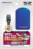 NintendoDS 専用充電乾電池アダプタD ブルー