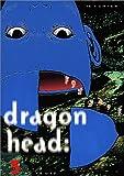 ドラゴンヘッド(5) (ヤンマガKCスペシャル)