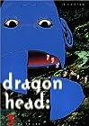 ドラゴンヘッド 第5巻