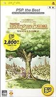 ポポロクロイス物語 ピエトロ王子の冒険 PSP the Best