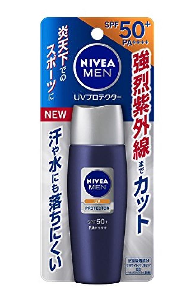 大声でダメージ感染するニベアメン UVプロテクター 40ml 男性用 日焼け止め