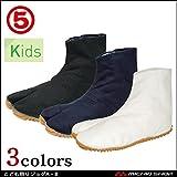 丸五 作業靴 MARUGO 祭りたび 足袋 こども祭りジョグA・BColor:09黒