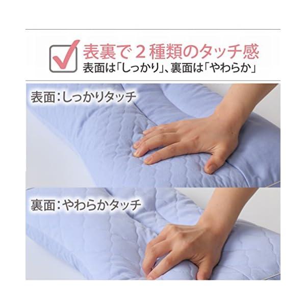 東京西川 枕 医師がすすめる健康枕 もっと肩楽...の紹介画像8