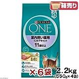 ピュリナワン キャット 室内飼い猫用インドアキャット 11歳以上 ターキー 2.2kg×6袋