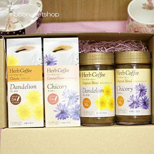 生活の木 ハーブコーヒー詰め合わせギフトセット (たんぽぽコーヒー2種とチコリーコーヒー2種) FL-G-006