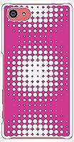 sslink SO-02H Xperia Z5 Compact エクスぺリア ハードケース ca1190-1 ドット モザイク スマホ ケース スマートフォン カバー カスタム ジャケット docomo
