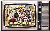 応答せよ1988 OST (CD + DVD) (ディレクターズカット版) (tvN TVドラマ) (韓国盤)