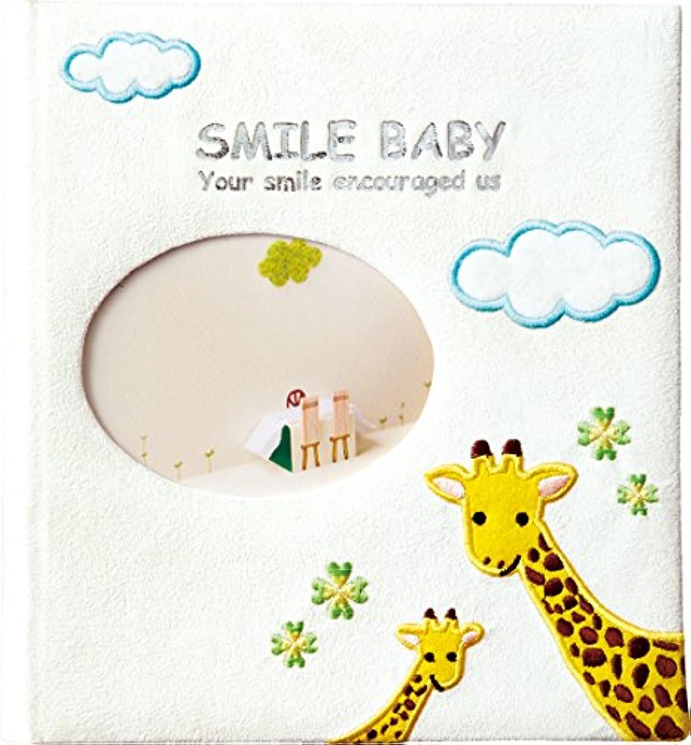 発表豊富な耐えられる出産祝専用カタログギフト SMILE BABY ジラーフ 89-331