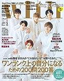 with 2019年2月号 表紙:King & Prince【雑誌】