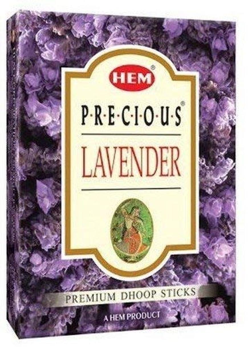 いたずらどんよりした書誌Hem Precious Lavender Dhoop - 75 g