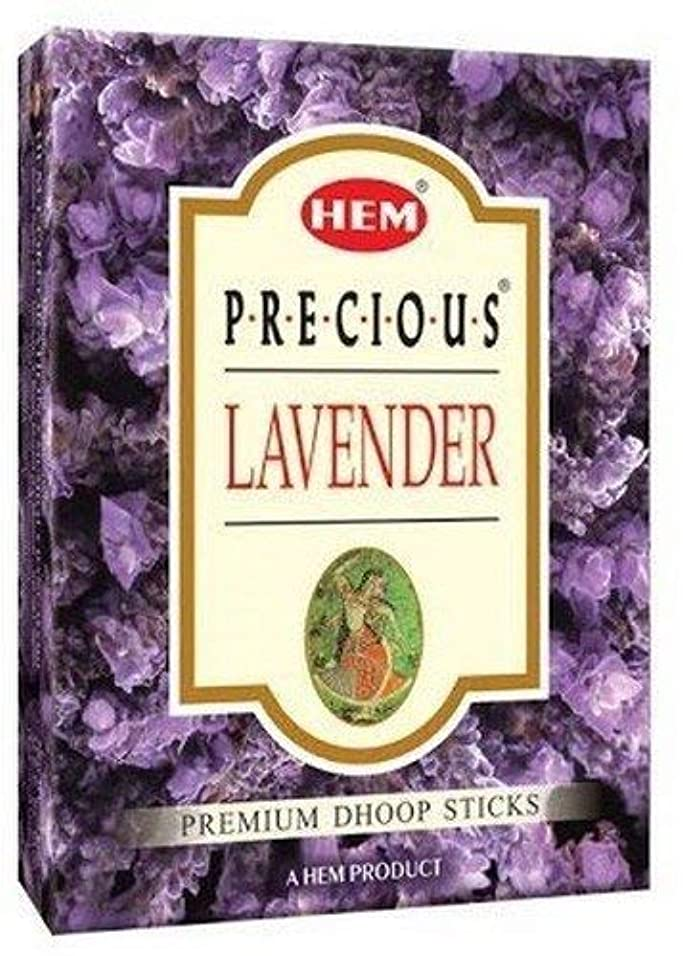 家族ホステスお風呂を持っているHem Precious Lavender Dhoop - 75 g