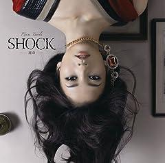 黒木メイサ「SHOCK -運命-」の歌詞を収録したCDジャケット画像