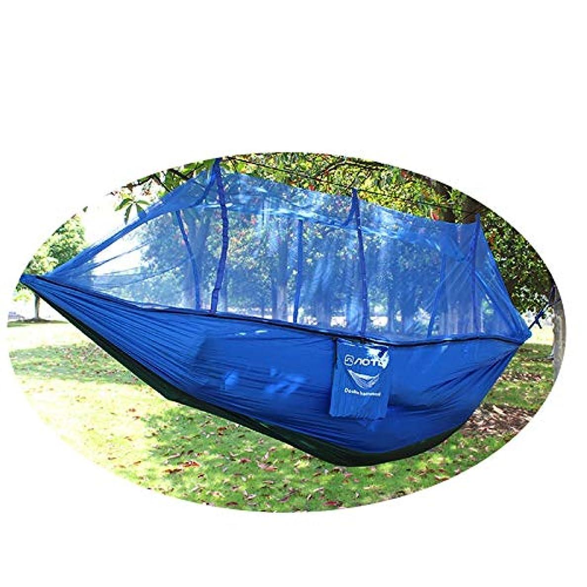 テスピアン祝うポーズHOOHLLY ハンモックアウトドアキャンプのハンモックポータブルライトパラシュートナイロンハンモックハイキング付きキャンプのバックパック、ビーチ旅行ハンモック超軽量キャンプのハンモックポータブルビーチスイングベッド取り外し可能な蚊帳付き 売り上げ後の専門家