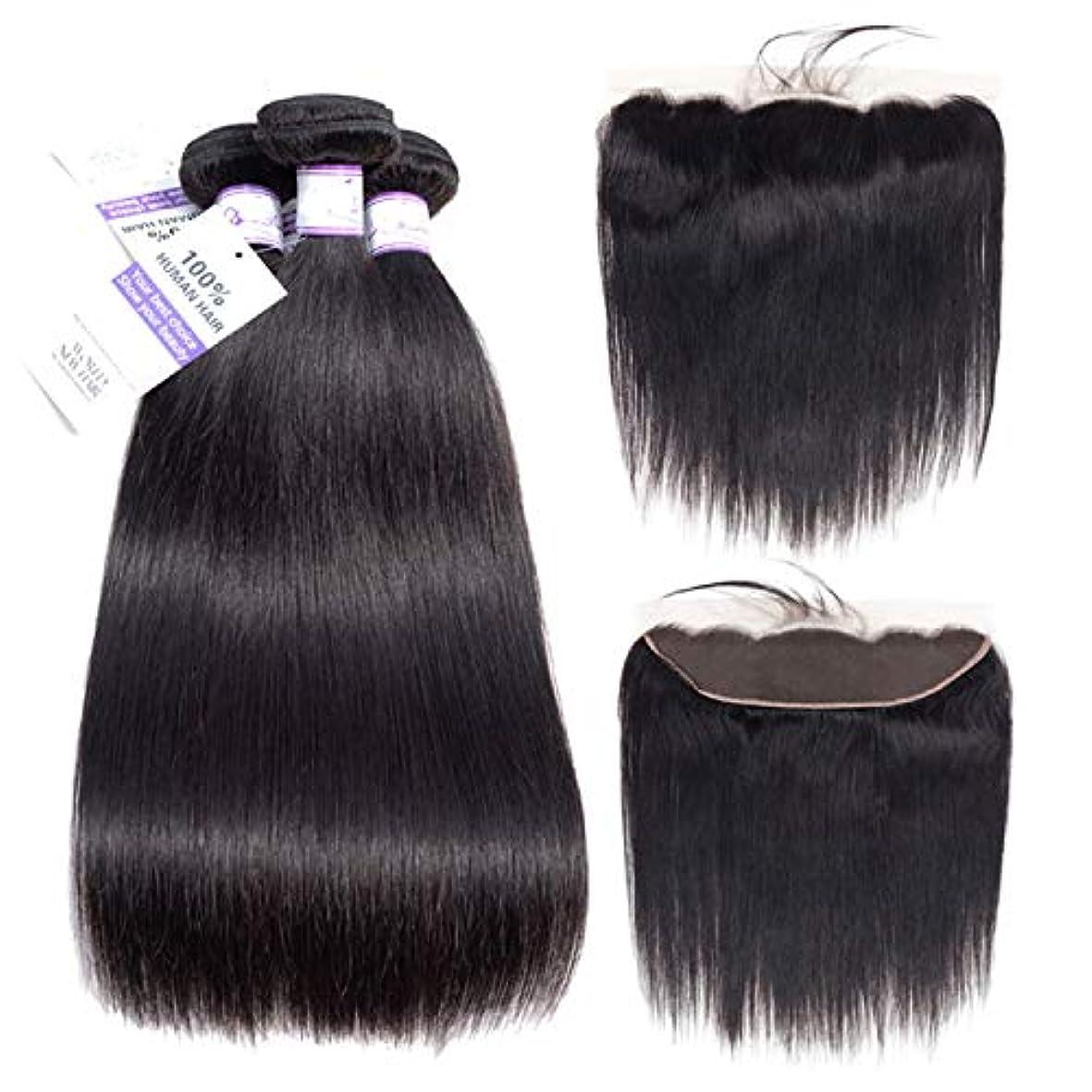 破壊するピケシャックルかつら ブラジルストレートヘア3バンドル付き13 * 4レース前頭閉鎖髪織りバンドルレミー人間の髪の毛の拡張子 (Length : 20 20 20 Cl18)