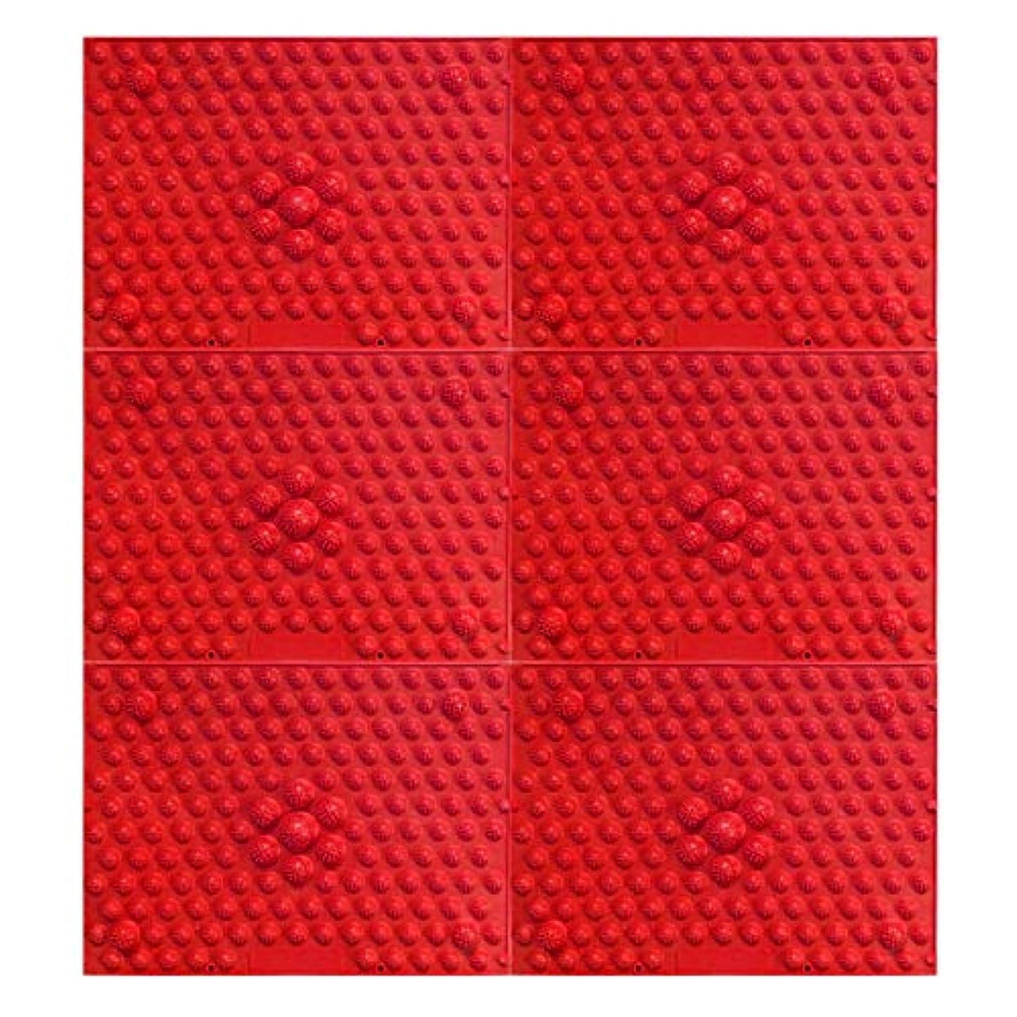 持続的わずかにジュニア疲れsirazu(足踏みマット)ピンク6枚セット (赤)