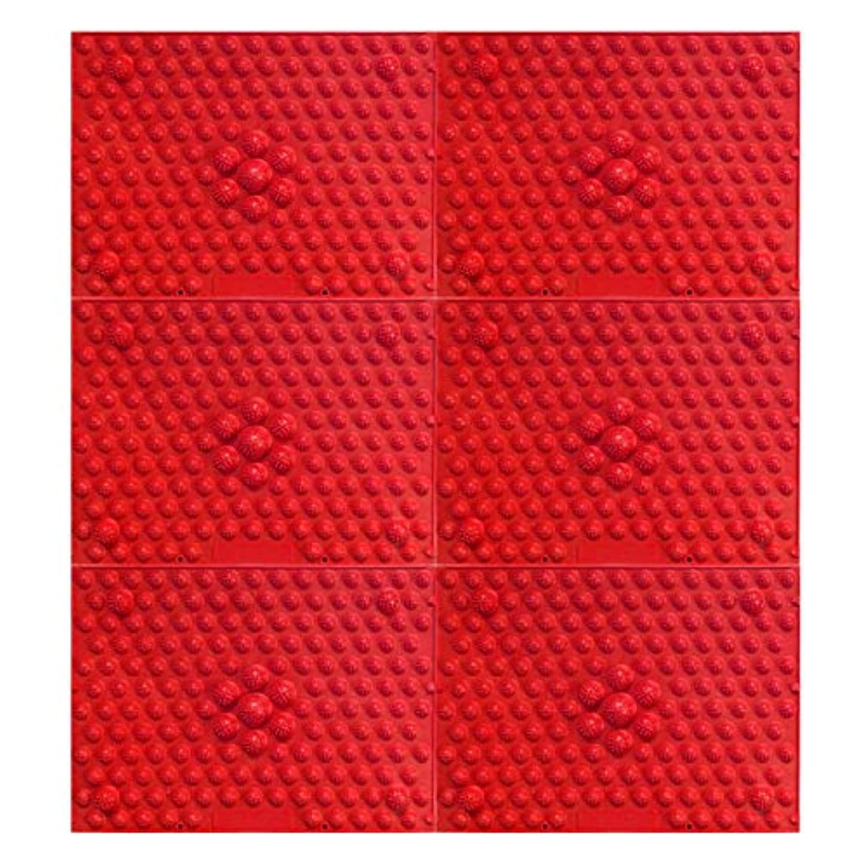 アクセサリー退屈勤勉な疲れsirazu(足踏みマット)ピンク6枚セット (赤)