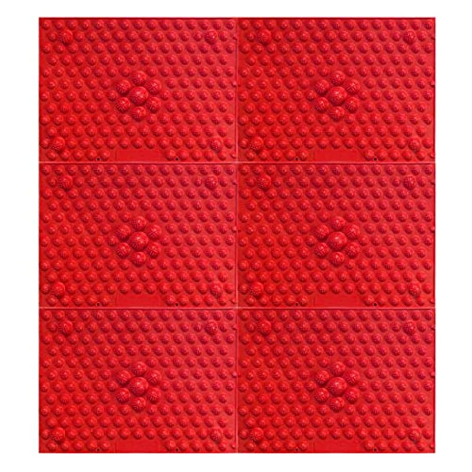 ヘッドレス汚い整理する疲れsirazu(足踏みマット)ピンク6枚セット (赤)