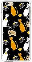 sslink iPhone6s Plus 5.5インチ ハードケース ca805-3 アニマル ネコ キャット 猫 イラスト ティータイム スマホ ケース スマートフォン カバー カスタム ジャケット softbank au docomo