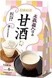 日東紅茶 七穀麹入りの甘酒 スティック 8本入り×3個