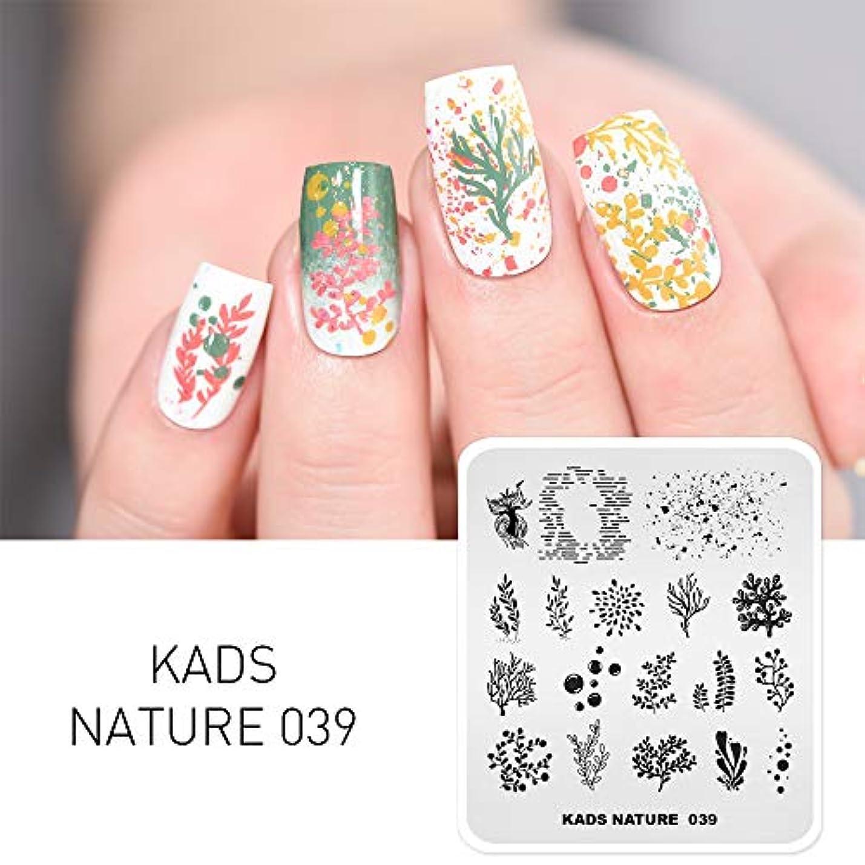 補助金包括的桃KADS ネイルスタンププレート 植物 ナチュラル系 スタンピングネイルプレート ネイルステンシル ネイルアート用品 (NA039)