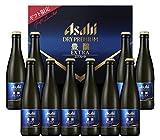 【ギフト限定醸造】アサヒ ドライプレミアム豊醸 エクストラ瓶ギフトセット(DPB-3) 310ml瓶×10本