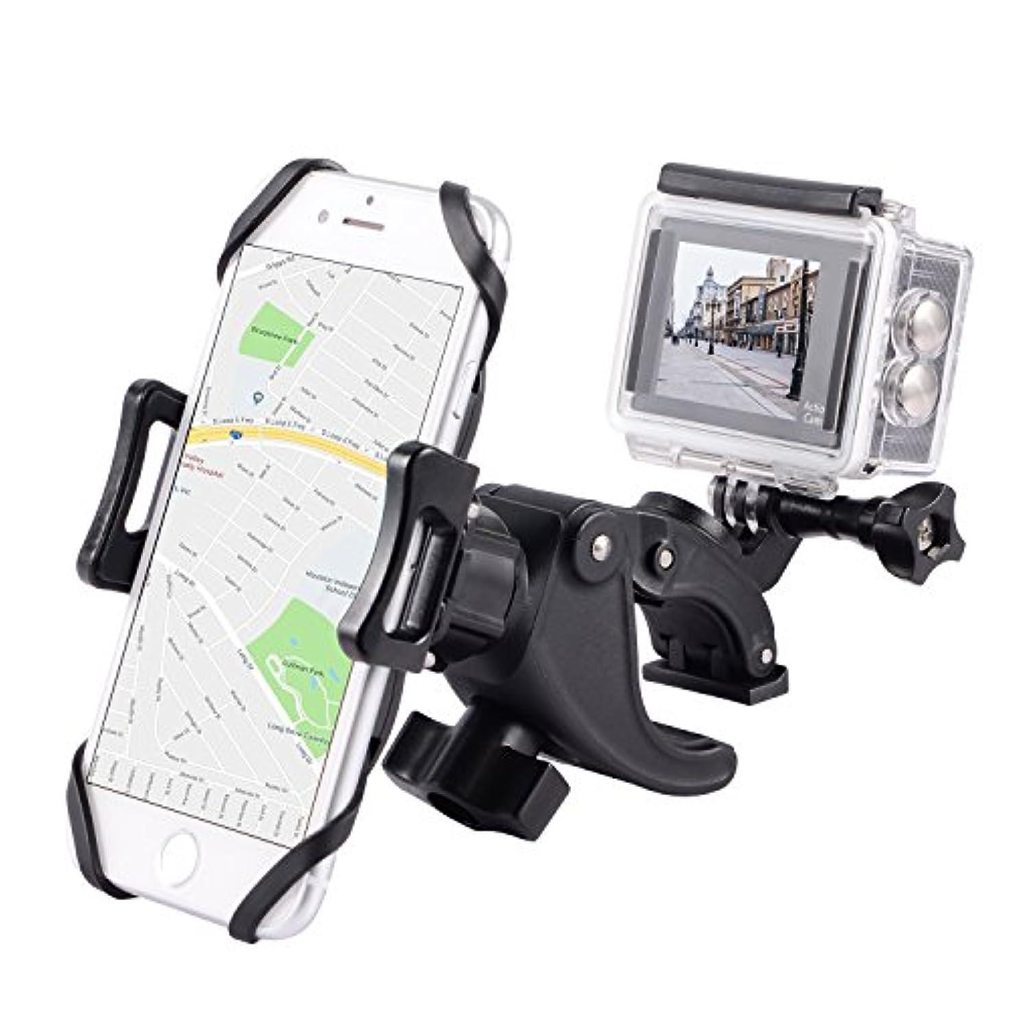 閲覧する訪問振りかけるYELIN 自転車 携帯電話マウント オートバイ 電話ホルダー バイク カメラマウント 2 in 1 自転車ホルダー ハンドルバー クランプ Gopro アクションカム iPhone X 8 7 7 Plus 7s 6s Samsung Phone用