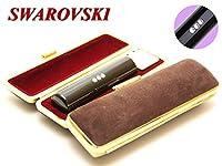 「スワロフスキー黒水牛印鑑12.0mm×60mmスウェードケース(ブラウン)付き」 縦彫り 吉相体