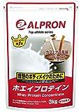 アルプロン ホエイプロテイン100 3kg【約150食】カフェオレ風味(WPC ALPRON 国内生産)