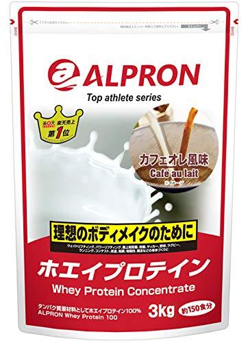 アルプロン トップアスリートシリーズ ホエイプロテイン100 カフェオレ 3kg