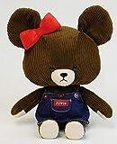 ナカジマコーポレーション(Nakajimacorp) くまのがっこう ×EDWIN コーデュロイ ヌイグルミ ブラウン 座高23×W18×D12㎝ the bears' school 136183-19