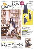 nuComfie Vol.16(2012Autumn Collection ここちよくて私らしい、ナチュラルな服) (CARTOP MOOK)